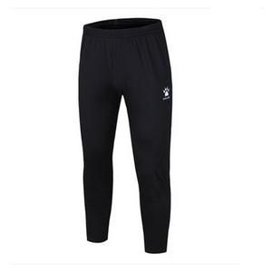 KELME卡尔成人针织训练收腿长裤超薄小脚裤K15Z439