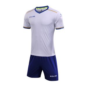 KELME卡尔美足球服短袖套装光板定制3871001