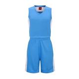 定制光板V领篮球服套装 VT1801