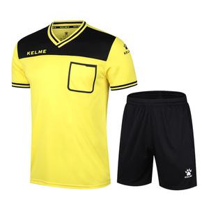 KELME卡尔美足球裁判服短袖套装男K15Z221