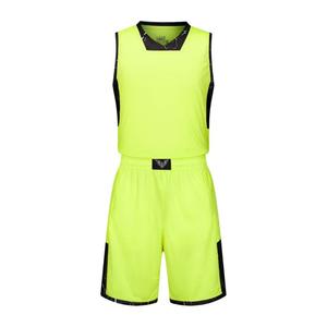 撞色V领篮球服套装 VT1858