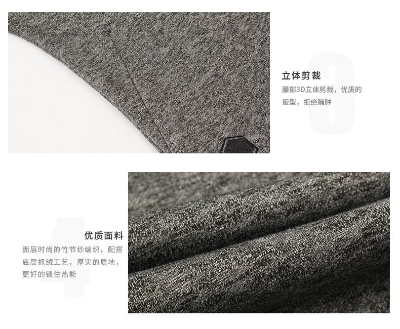 E07208_07.jpg