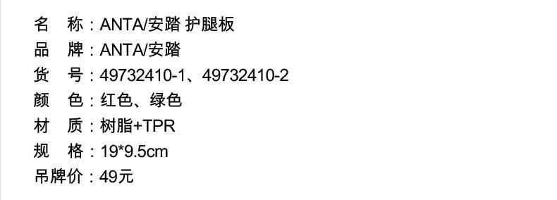49732410_02.jpg
