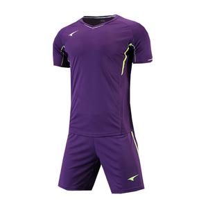 UCAN锐克短袖足球服儿童套装 SS5569