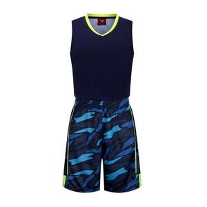 撞色篮球服套装男款迷彩训练服VT1856