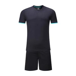 17-18赛季皇马客场空白足球服套装
