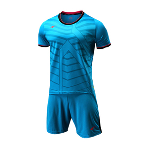 UCAN锐克青少年足球服套装短袖SS6123