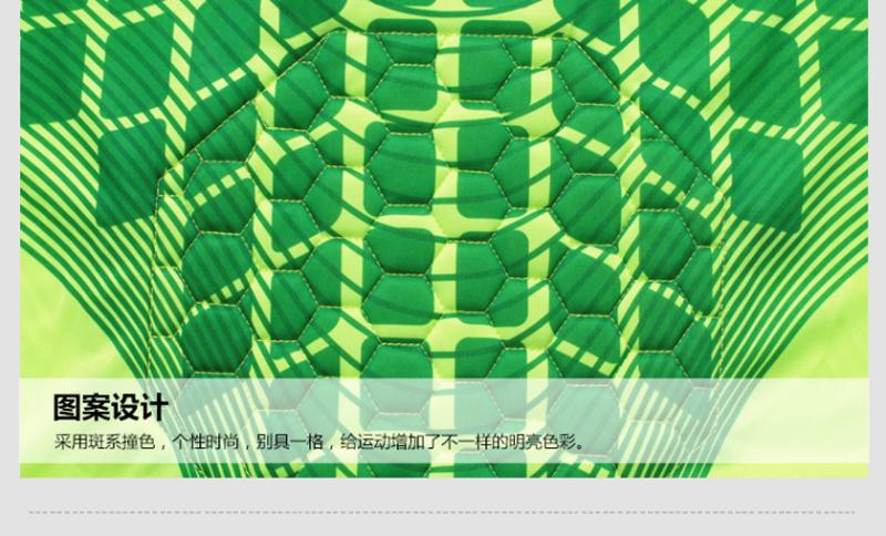 竞技神024_03.jpg