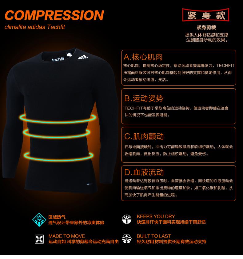 AJ5016-AI3352_04.jpg
