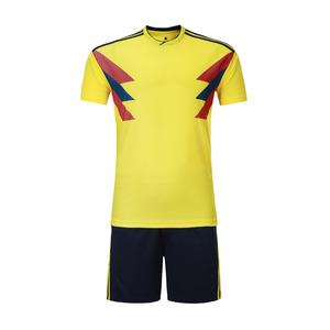 2018哥伦比亚主场足球服套装