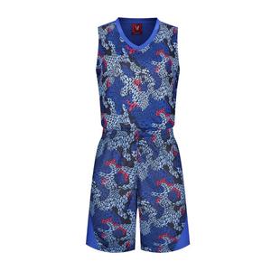 迷彩篮球服套装比赛球服个性定制VT1853