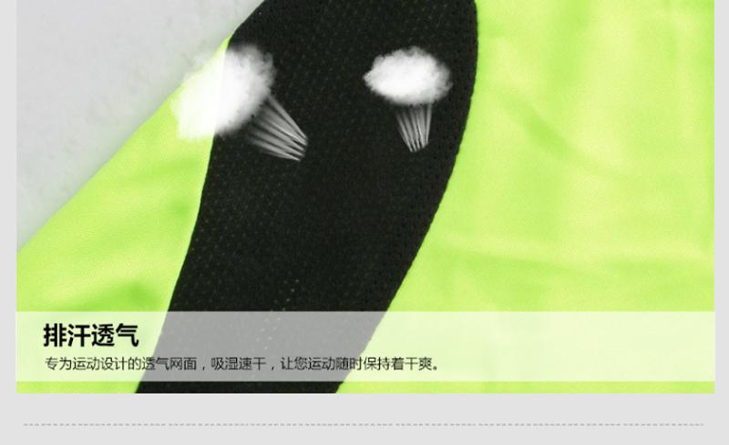 竞技神024_04.jpg