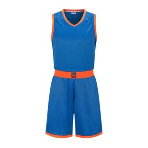 光板V领篮球服套装撞色透气快干VT5344