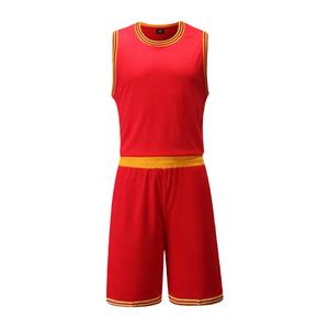篮球服男DIY定制光板 VT1702